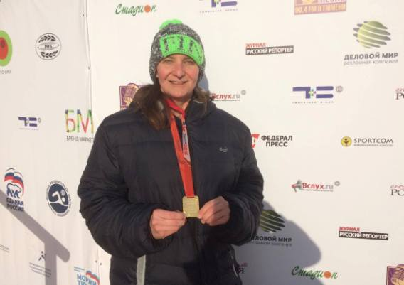 jane hardy with medal